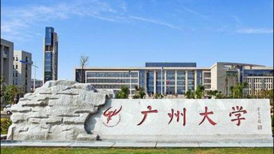 广东省大学宣传片