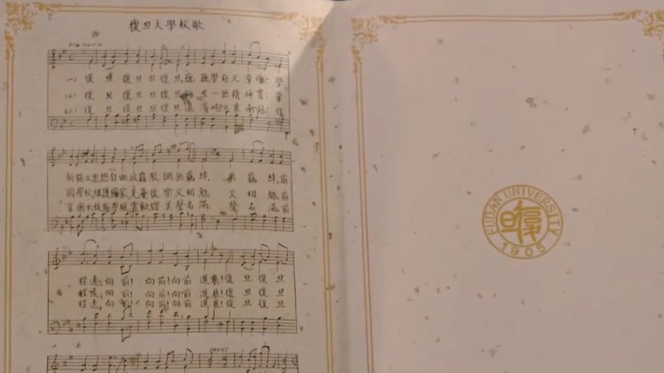 上海市高等院校宣传片