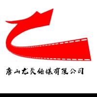唐山主烤官海鲜烧烤有限公司-产品片