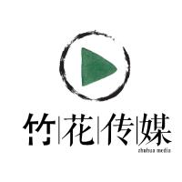 重庆竹花文化