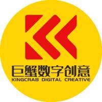 济南云城孵化器招商宣传片|山东人工智能产业园|济南巨蟹数字创意出品