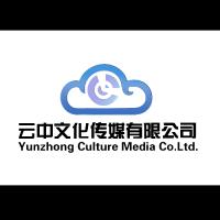 云中文化传媒有限公司