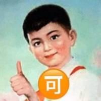 平遥名宿•嘉小片