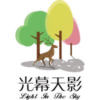 湖北光幕天影文化产业有限公司