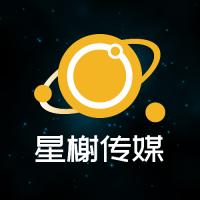 上海星榭传媒