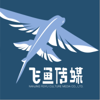 南京飞鱼文化传媒