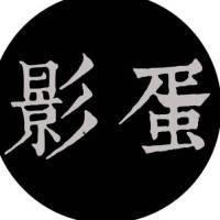 吴文仲-老外看河北