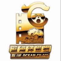 蓝海洋影视