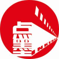 牟三爷白酒TVC广告片
