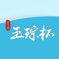 《清廉丽水印象片》—首届玉琮杯微视频类优秀微视频奖