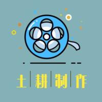 《薇妮活动-好莱坞黄金年代大秀》
