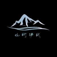 潍坊山间清风文化传媒