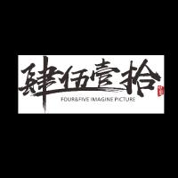 志诚教育企业宣传片