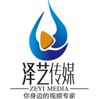 原平市招商宣传片《富美原平 赢商天下》