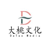 北京大桃文化传媒有限公司