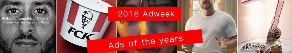 Adweek2018年度Top10作品