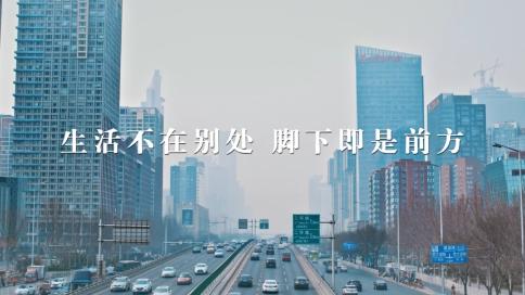 人人贷广告宣传片《平凡英雄》