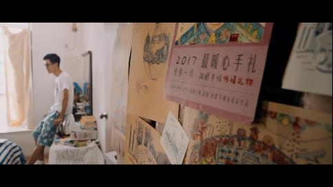 深圳走心插画师 | 青松