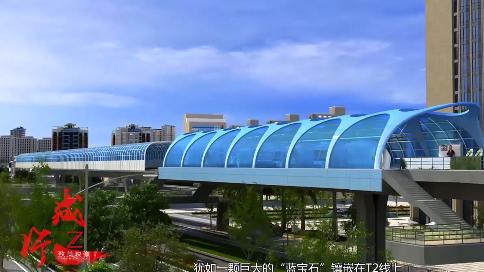 市政集团宣传片 武汉致美映像