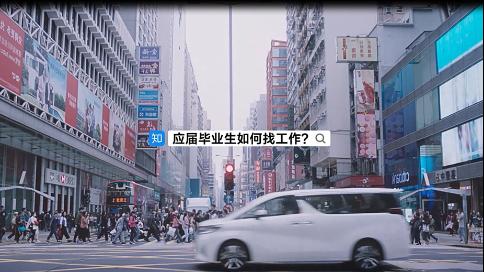 知乎2019品牌宣传片《我们都是有问题的人》