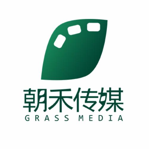 杭州朝禾文化传媒有限公司