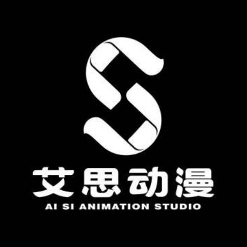 艾思动漫有限公司原创商业动画《荣威i6》