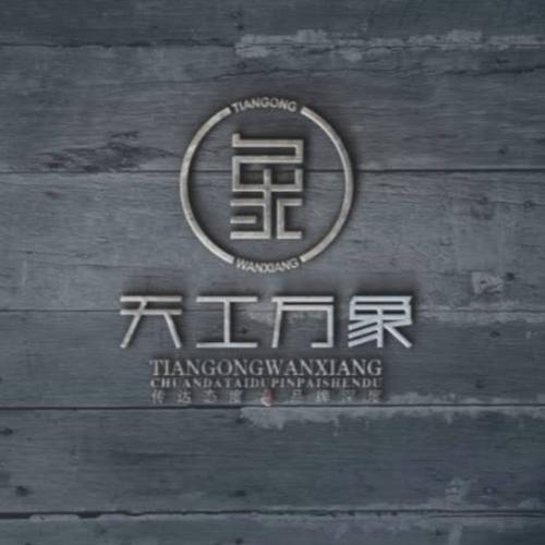 广东公安厅安网宣传