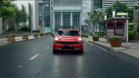 领克汽车品牌宣传视频