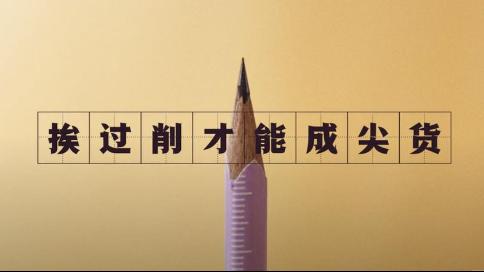 超有趣的京东定格动画广告品牌活动日