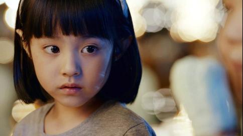 方太幸福社区(2019)宣传片