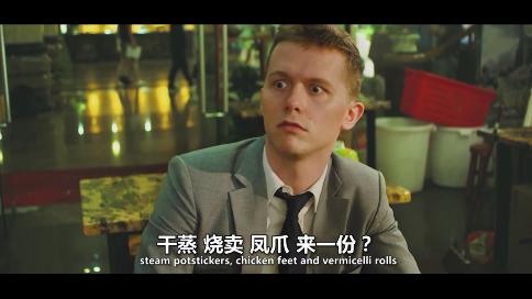 【音乐餐厅】当老外遇上中国好伙计