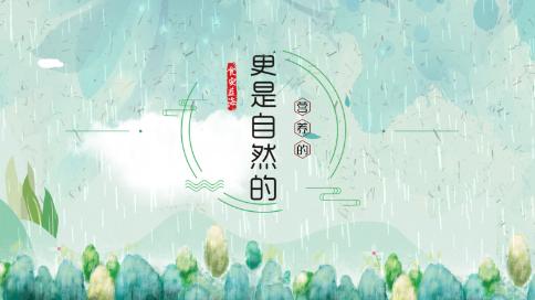 蓝海农业宣传片