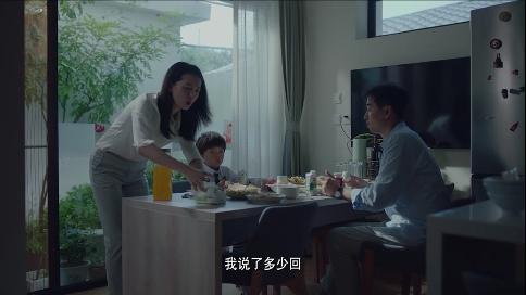 金典携手张大鹏发布新片:啥是有机生活?