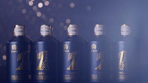 贵州金酱酒产品静展