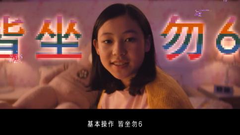 能看懂小度音响这支广告片的,年龄应该没超过20岁吧