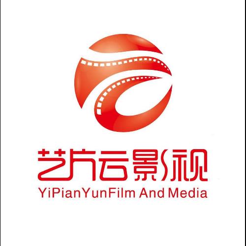 [ 我为贵州辣椒代言宣传片 ] 贵州影视制作  贵阳影视公司  贵州影视广告制作公司