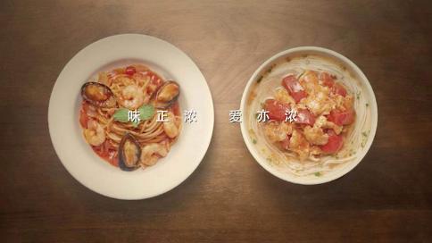 亨氏番茄酱温情短片《两碗面》