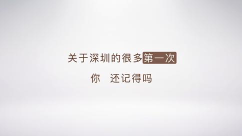 合正丹郡品牌形象片-深圳MYD企业18新利体育客户端制作