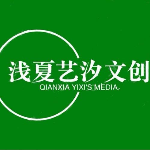 央视电视剧频道迎新春节目户外活动小短片