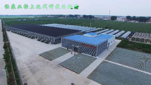 蚌埠市建设国家级农业科技园区纪实