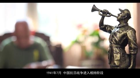 磁性纪录片男声《中国远征军抗战老兵浙江东阳蒋仲民》
