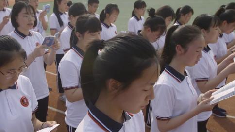 鄭州航空港區育人國際學校