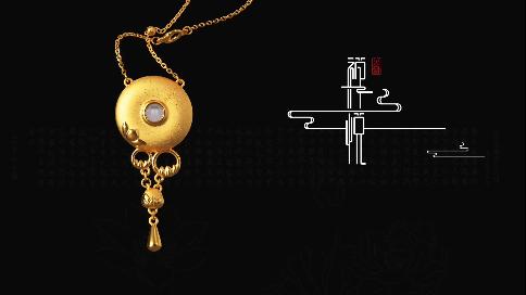 老庙黄金新品发布会产品动画