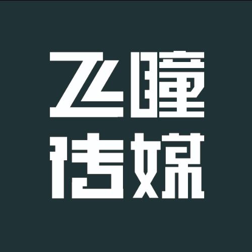 南京林业大学生物与环境学院宣传片