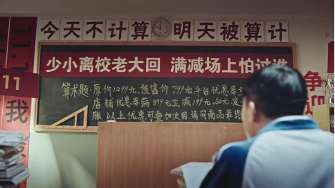 网易严选双11《致敬为11.11疯狂备战的人》