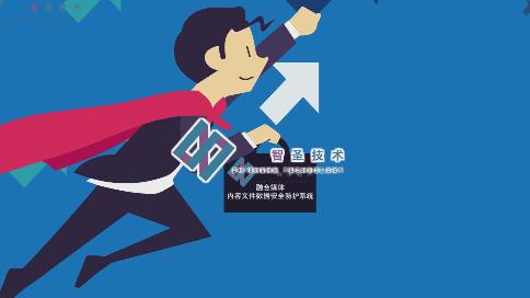 安徽合肥flash动画制作|合肥MG二维动漫设计|合肥三维动画制作高端团队