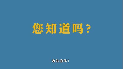 龙里县创就业宣传片