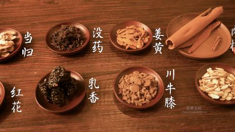 健康养生产品宣传片-广州巨匠影视广告