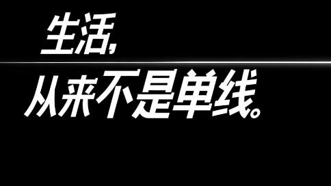 蘇寧超市5周年慶宣傳片