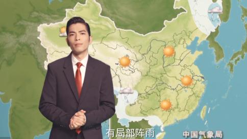【天气播报员养成记】中国气象局X雨神萧敬腾